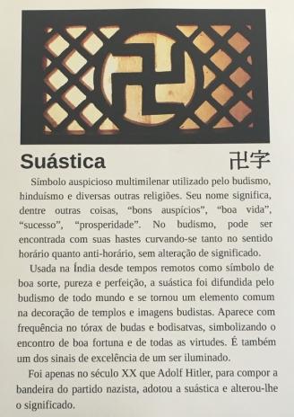suastica